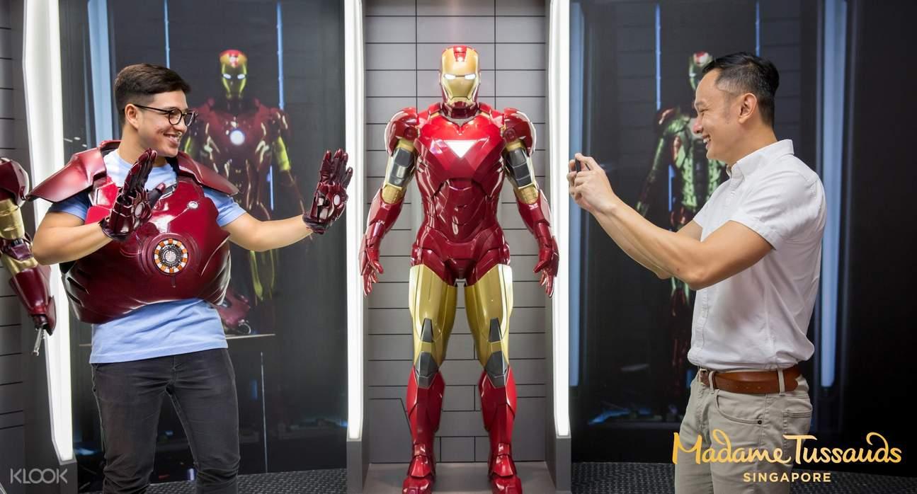 Marvel 4D Experience